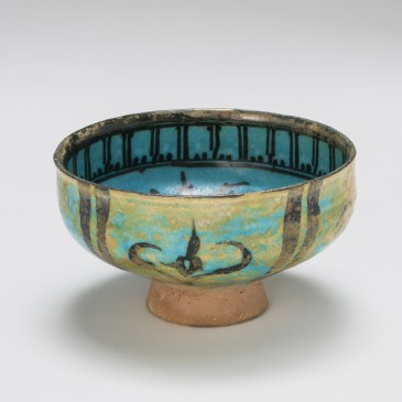 Islamic Bowl with Abstract Decorations