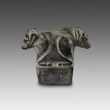 Statuette of two seated young bulls