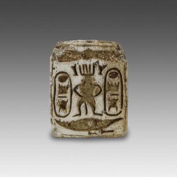 Amulet representing the head of Bes -33222